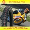 MOTORCYCLE TYRE WITH SONCAP
