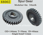 spur gear for stubble machine