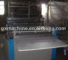plastic PP film side sealing bag making machine