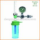 hot-selling type medical yamato regulator (DY-C5)