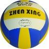 custom sports volleyball balls