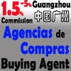 South Africa Buying Agent China Office