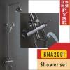 BNA2001 brass nickle/classical shower mixer set,shower faucet,shower set,bathroom tap,rain shower set