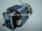 HC76 Series Single-Phase Motor