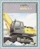 Hyundai 40t crawler excavator