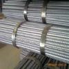 carbon steel reinforced bars