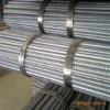 carbon steel reinforced bars