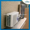 Refrigerant of air heat pump water heater