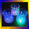 liquid active 7oz custom led flashing cup manufacturer, supplier