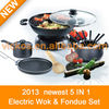 Electric Wok and Frying Pan Set