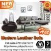 modern leather sofa,leisure sofa,909#
