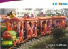children electric train
