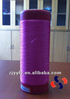 300D/72F SD HIM DTY COLORED POLYESTER YARN