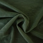 Jacquard mesh fabric/nylon and spandex fabric/4 way stretch fabric/high elastic for making lingerie and bra