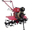 300cc Cultivator with diesel engine