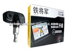 car tpms T-118 with long life tadrian battery for the light weighted sensors