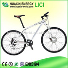 CE-marked 24S mountain bicycle