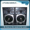 2.0 active professional audio speaker dj equipment