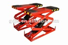 Car scissor lift QJYJ30S