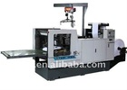 ASL500DK-4J Deviation Correcting Punching and Folding Machines