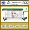 Large Format Printer AJ-1600A(W)