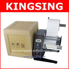 Automatic Label Dispenser, Electronic Label Dispenser, Label Stripping Machine, Label Stripper, Electric Label Dispenser 1150D