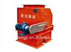 CXG Series of Magnetic Separator For Mining