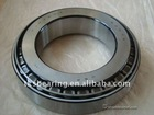 NEW Taper roller bearing 29685