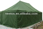 Pole-type Outdoor Military Tent