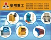LIMING Economical & efficient sand product line HOT selling in The world
