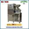 GF40B High Effect Grinding Machine Set