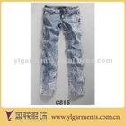 brand name ladies jeans