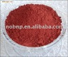 Red Yeast Rice -Monacolin K