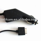 Car charger for PSP go car charger