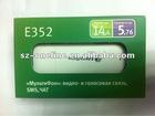 HuaWei E352 100% unlock usb modem hsdpa