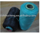 pe twine/rope/belt & pp twine/rope/belt & PA(nylon)twine/rope/belt & other twine/ rope/belt
