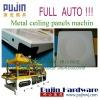 PPGI ceiling machine(pujin004)