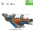 WPC Co-extrusion Foamed Wide board extrusion line