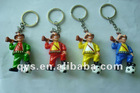 hunter doll cute keyring