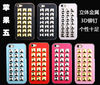 Punk Spikes and Studs Mobile Phone Case for iPhone 5