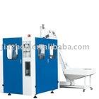 2 cavity automatic blow moulding machine,blowing machine
