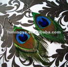 Feather Earring 006