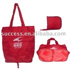SG08-8N020 folding shopping bag(foldable bag, promotional bag)
