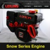 Loncin 6HP Series 182cc LC165FDS Engine Snow Thrower Blower