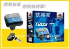 auto tpms T-203 with long life tadrian battery for sensors