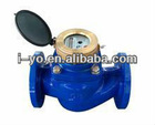 40 mm large size Prepaid Water Meter