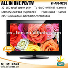 "2012 Hot selling !!! 32"" touch screen panel pc (YF-AIO-3206)"