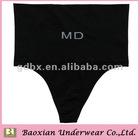 Seamless girls shaperwear girdle