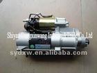 Dongfeng cummins engine starter C5256984