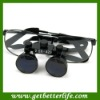 2.5x Surgicial Binocular Dental Magnification Loupe for Dentist 420mm